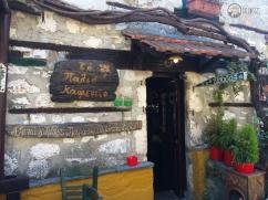 Palio Kafeneio